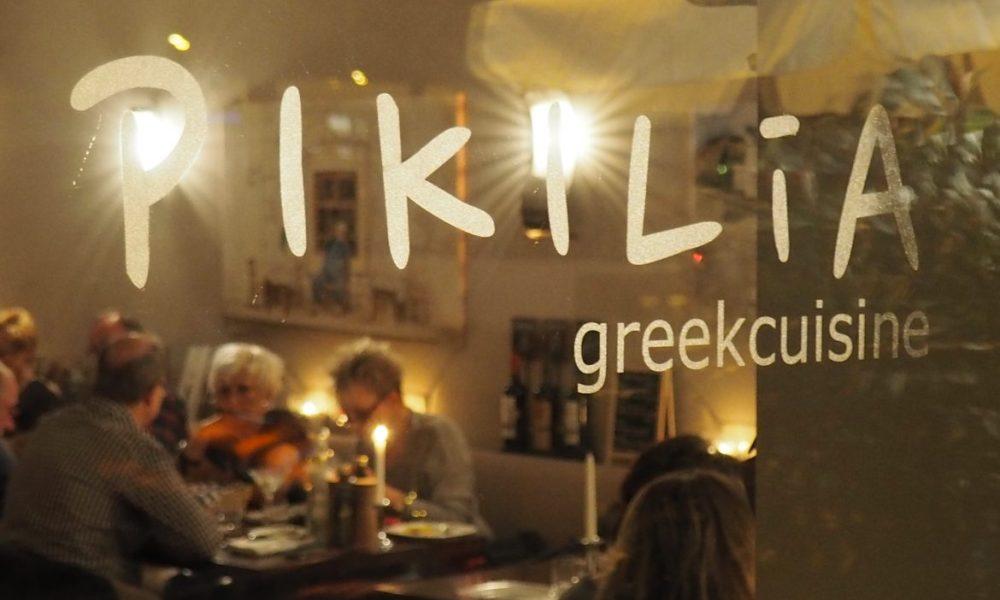 Pikilia greek-cuisine, griephischies Restaurant, greek-cuisine.com